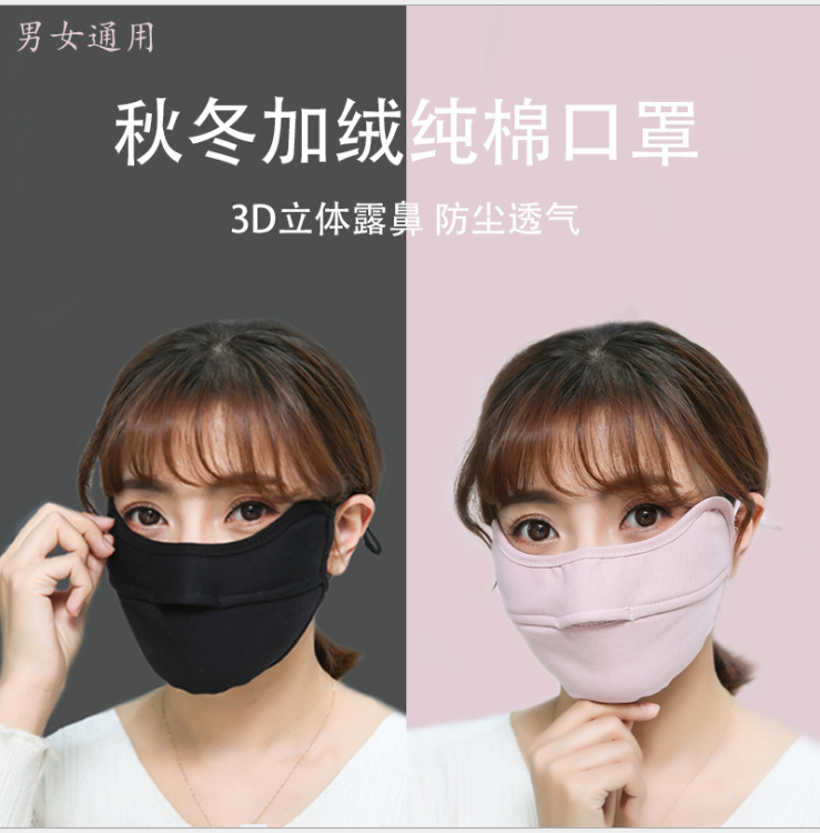 PM2.5 Cotton Mask/ Washable cottom mask