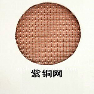 Brass,Bronze & Red Copper Wire Mesh For Filter, Printing,Liquid and Gas