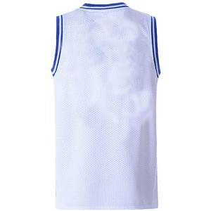 High quality custom men inexpensive team reversible knit white basketball jerseys