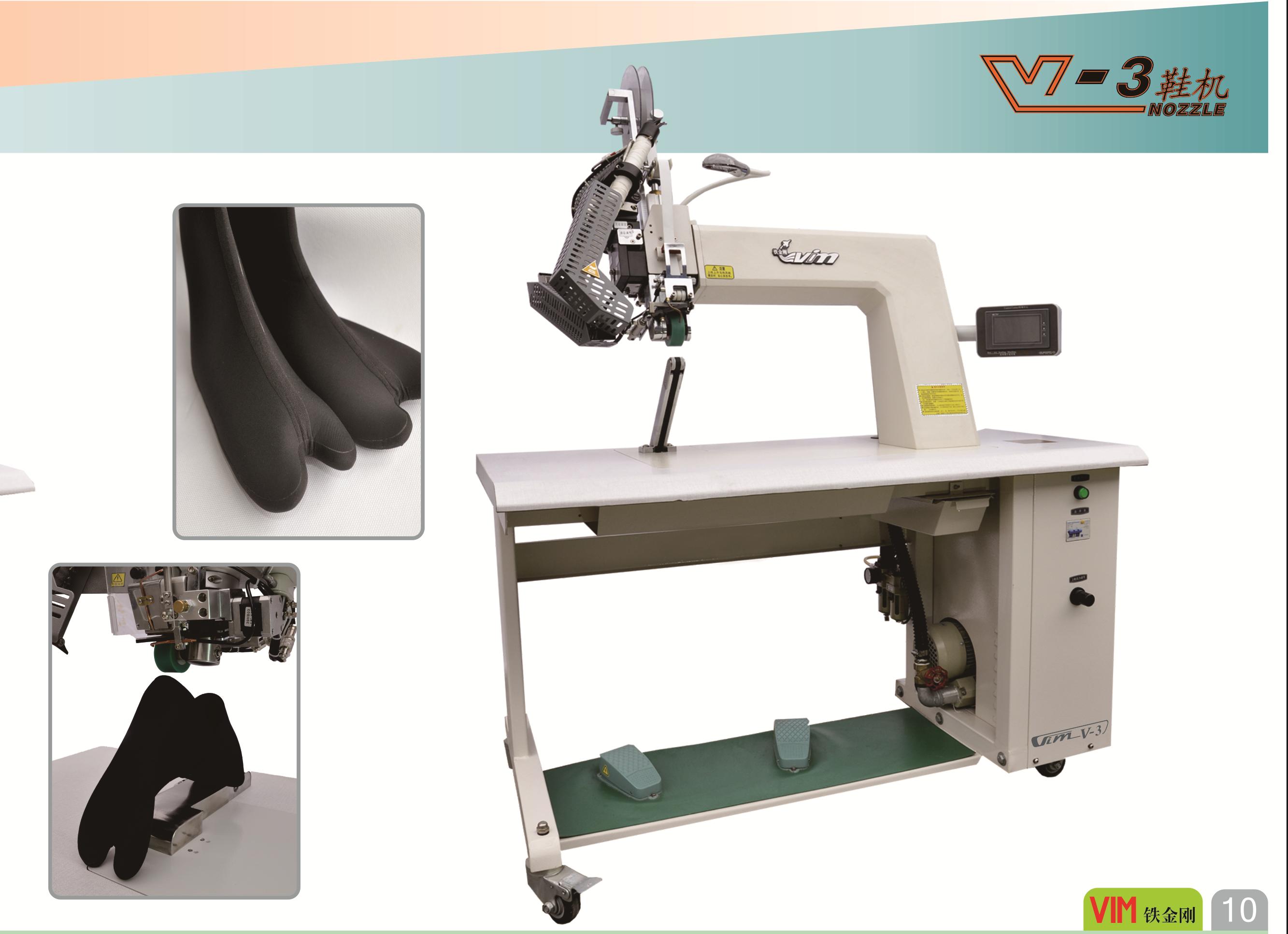 Hot Air Seam Sealing Machine/Shoe making machine/climbing shoes machine/