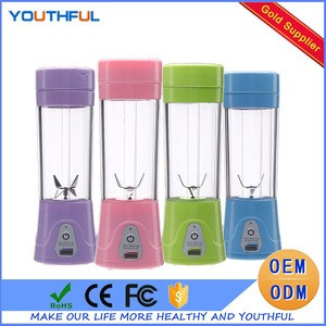 Hot Sale Portable Smart Healthy USB Rechargeable Electric Mini Juicer