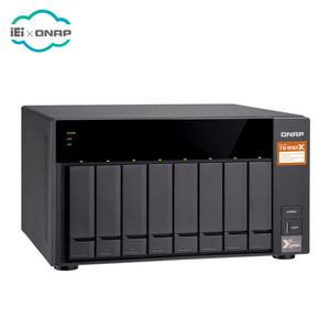 Qnap TS-832X-2G High-performance 8 bay 64-bit NAS storage server case
