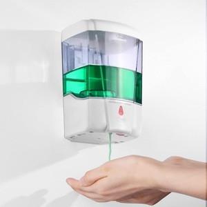 Shemax Automatic Soap Dispenser Wall Mount, 700ml Liquid Soap Dispenser for Kitchen Bathroom Hotel Commercial Restaurant