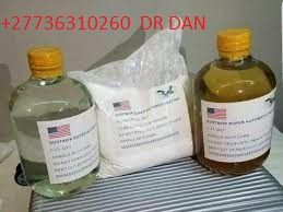 :+27736310260 BLACK MONEY CLEANING SSD SOLUTIONCHEMICAL ACTIVATION POWDER