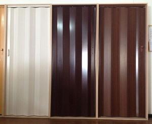 Bounsun pvc Plastic Accordion Folding Doors