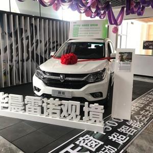 JinBei F70  1.6L car on selling