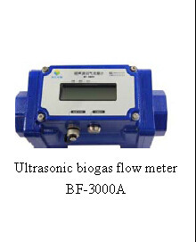 Puxin Sell Ultrasonic Biogas Flow Meter BF-3000A