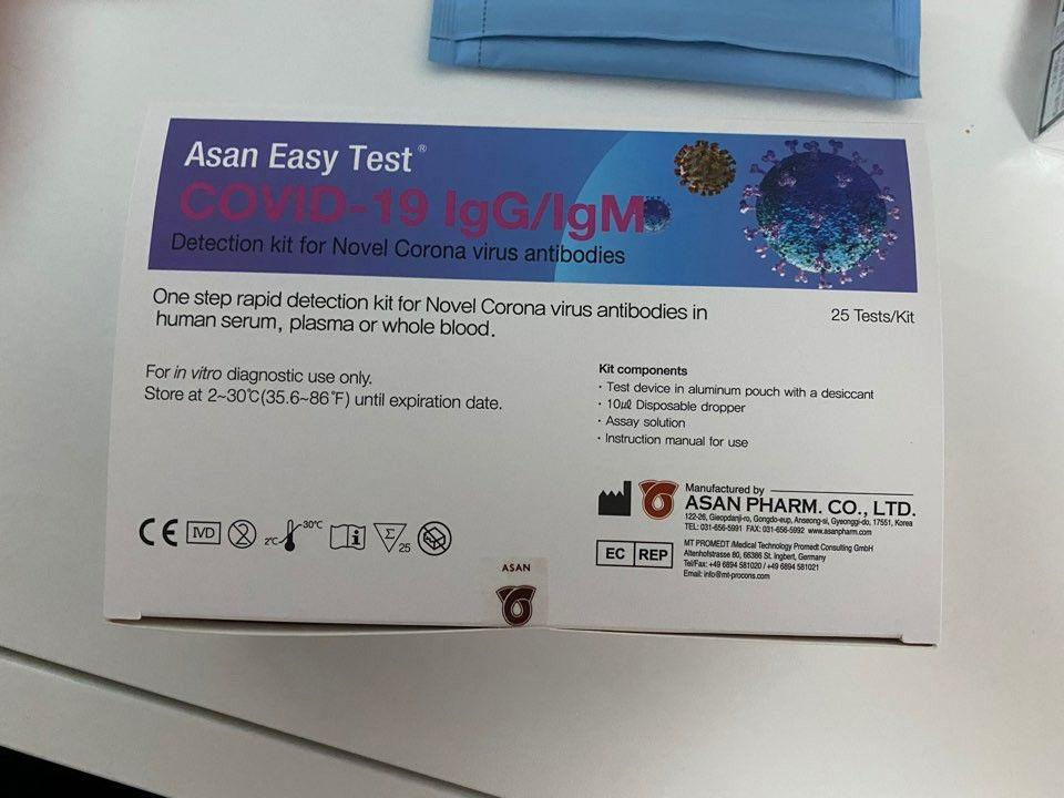 COVID-19 Rapid Test Kit