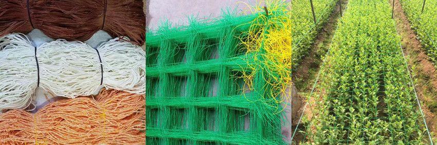 Polyethylene Agricultural net