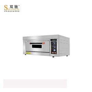 Commercial Pizza baking oven /bread bakery oven /microwave oven Baking equipment for restaurant