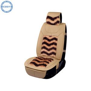 Fashion designer pearwood leather car seat covers