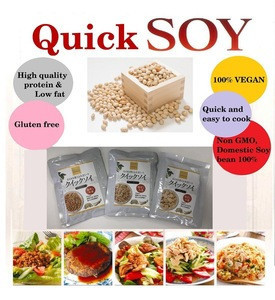 Favorable Price Instant Soy Food Bean Products Non-gmo Soybeans