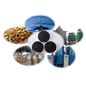 High iodine value coconut shell activated carbon manufacturing equipment HY477