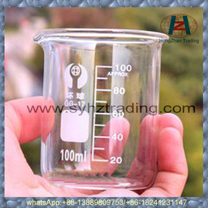 HOT SALES WITH HIGH QUALITY QUARTZ GLASS MEASURING BEAKER FOR LABORATORY 5ML 10ML 25ML 100ML 1000ML
