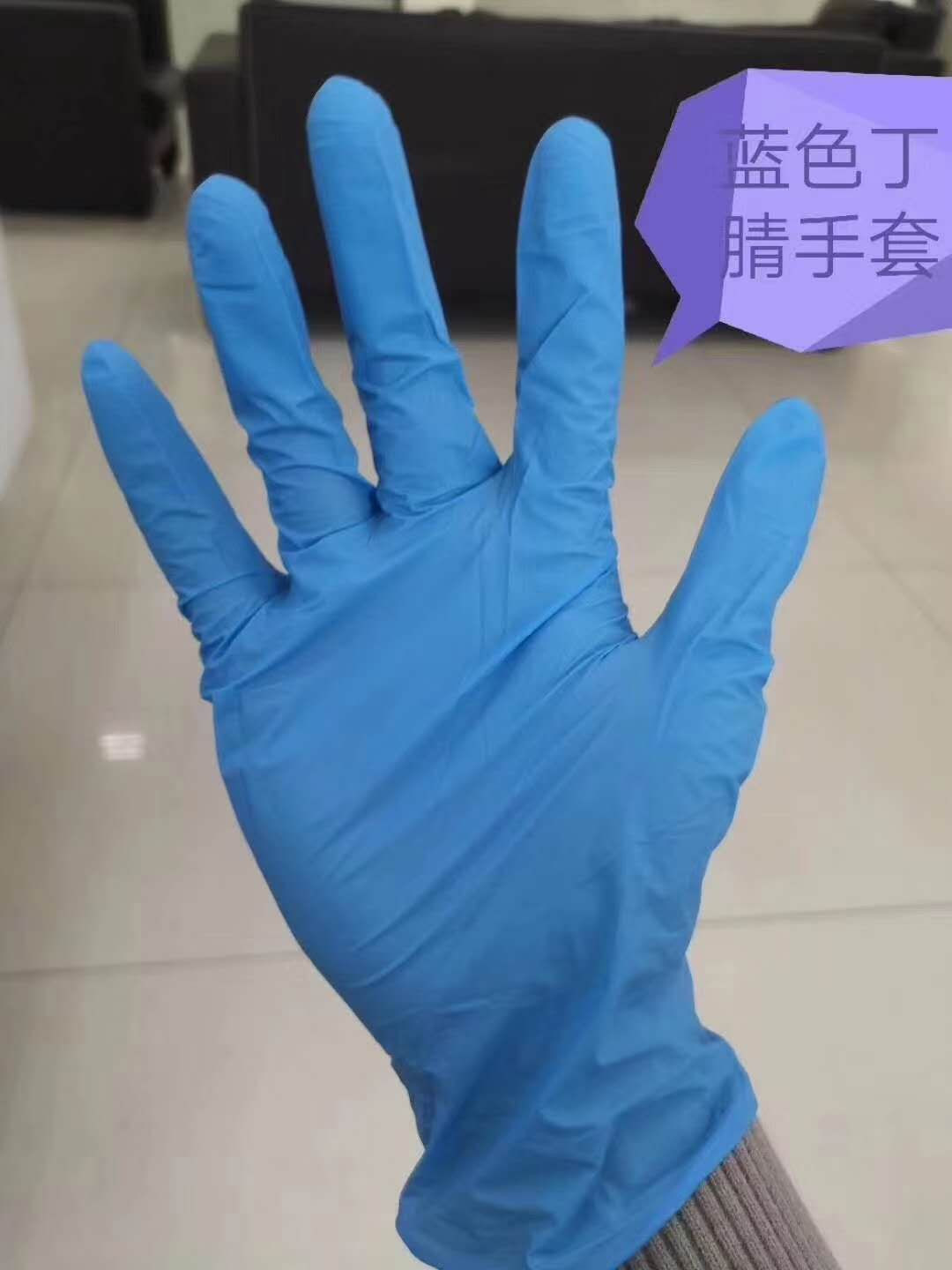 Medical Nitrile Disposable gloves