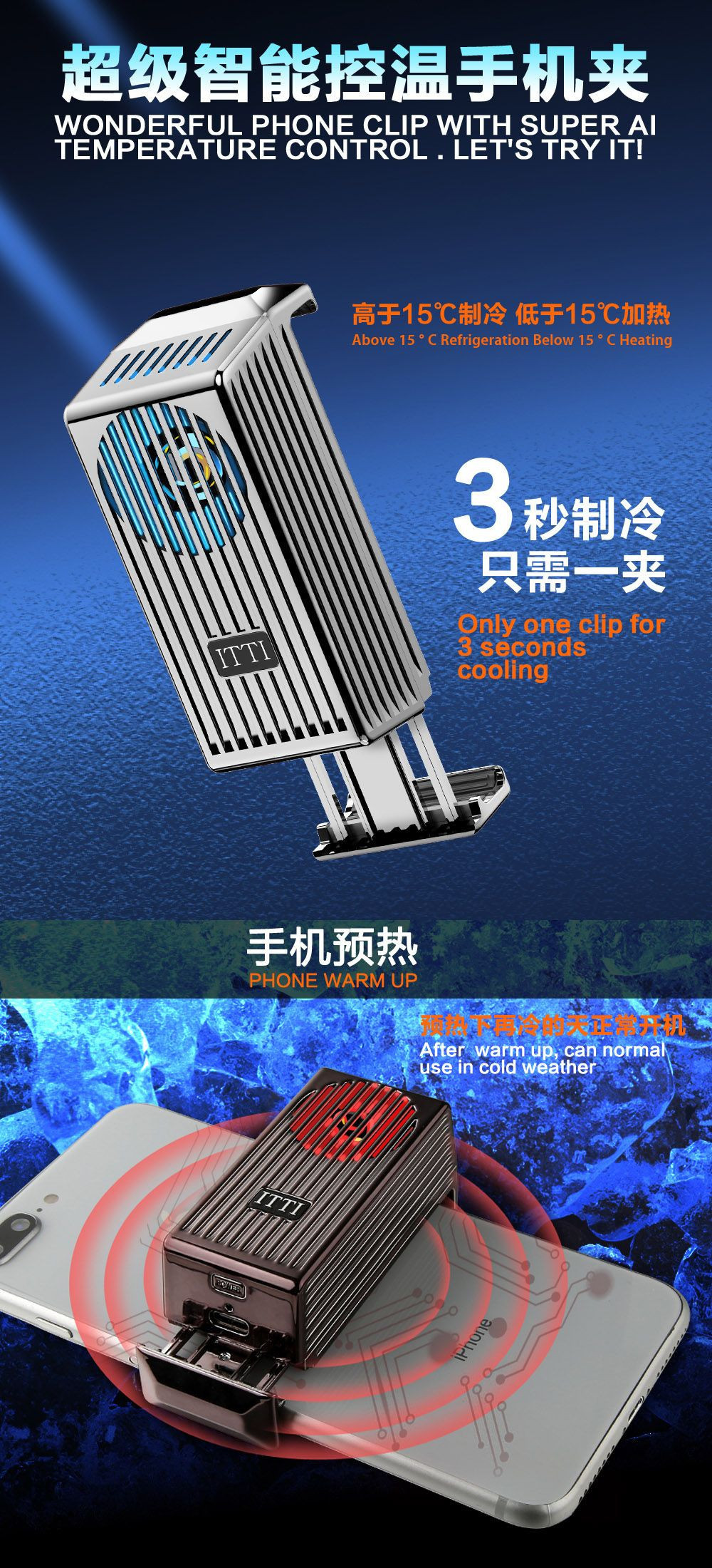 JLY Mobile Phone Radiator Comes with a Mobile Phone Bracket Buckle Portable Mobile Cooling General Radiator