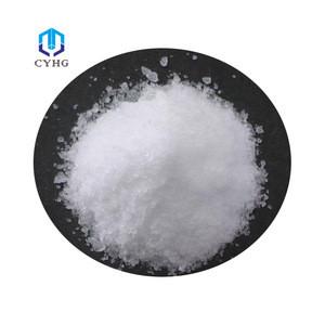 Agricultural potassium acrylate CAS 10192-85-5
