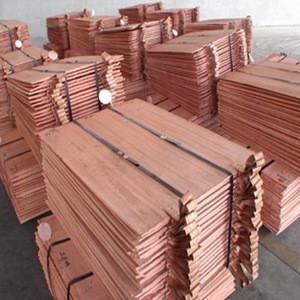 High Pure Copper Ingot 99.999%