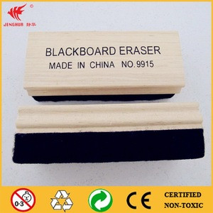 Manufacturer group students with high quality all felt an eraser