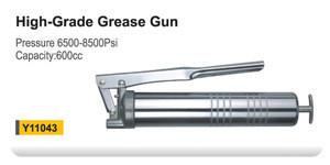 Y11043 600CC High Hand Pressure grease gun nozzle