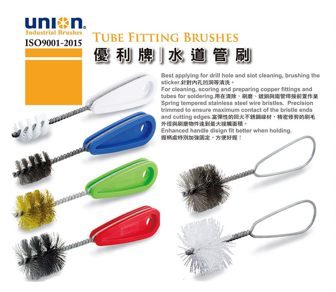 UNION Tube Fitting Brushes For cleaning, scoring and preparing copper fittings and tubes for soldering.