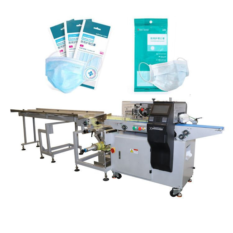 Automatic mask making disposable medical surgical face mask packaging machine  >=1 Sets