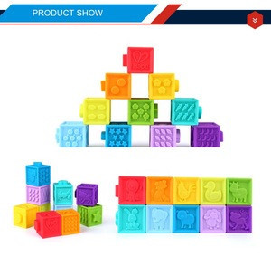 3D solid squeeze soft plastic building blocks for baby