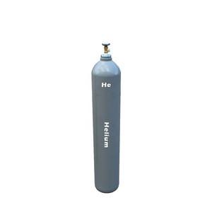 China helium gas price
