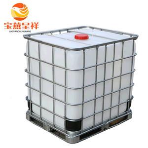 Durable High Quality Plastic Drums, Pails, Barrels