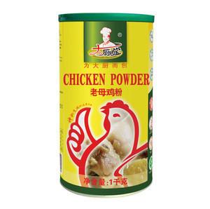 Halal factory sales chicken flavour powdered seasoning
