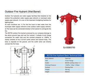High Quality Outdoor Fire Hydrant