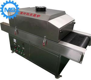 Hot sale ultraviolet radiation sterilization oven