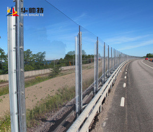 HUASHUAITE Soundproof plexiglass barriers highway soundproof anti nose sound wall