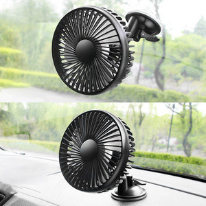 Mini Electric Car Fan Suction Cup Auto Air Fan Car Air Conditioner 360 Degree Rotating Strong Wind Cooler