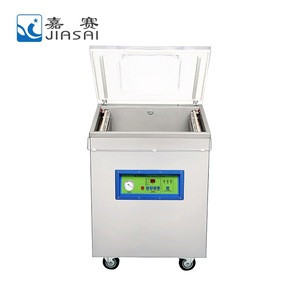Multipurpose Automatic vacuum packing machine , former vacuum packaging machine
