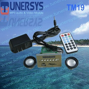 TM19 car mp4 player with fm transmitter
