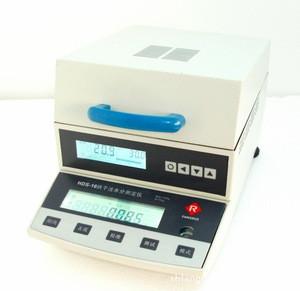 Wheat grain digital grain moisture meter