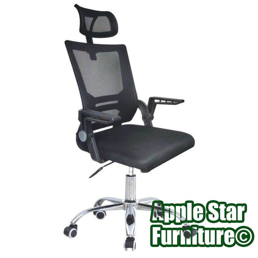 AS-C2058 **Executive Chair with foldable armrest