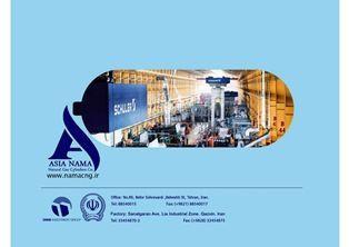 Medical Cylinder + Industrial Cylinders