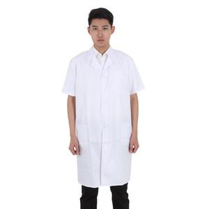 Hao Baby Short Sleeve Nurse Uniform Custom Pharmacy Lab Workwear Cosmetologist Physician Wholesale White Coat Uniform