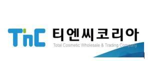 Korean makeup cosmetic