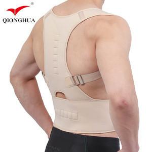 Trendvane hot selling ultimate breathable back support adjustable posture corrector mesh back support