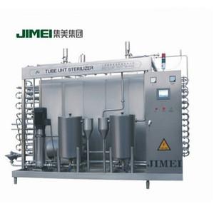 UHT Milk Pasteurization Machine juice milk pasteurizer