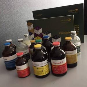 Veterinary malaysia medicine veterinary injection Procaine penicillin,Benzathine penicillin Dihydrostreptomycin sulphate