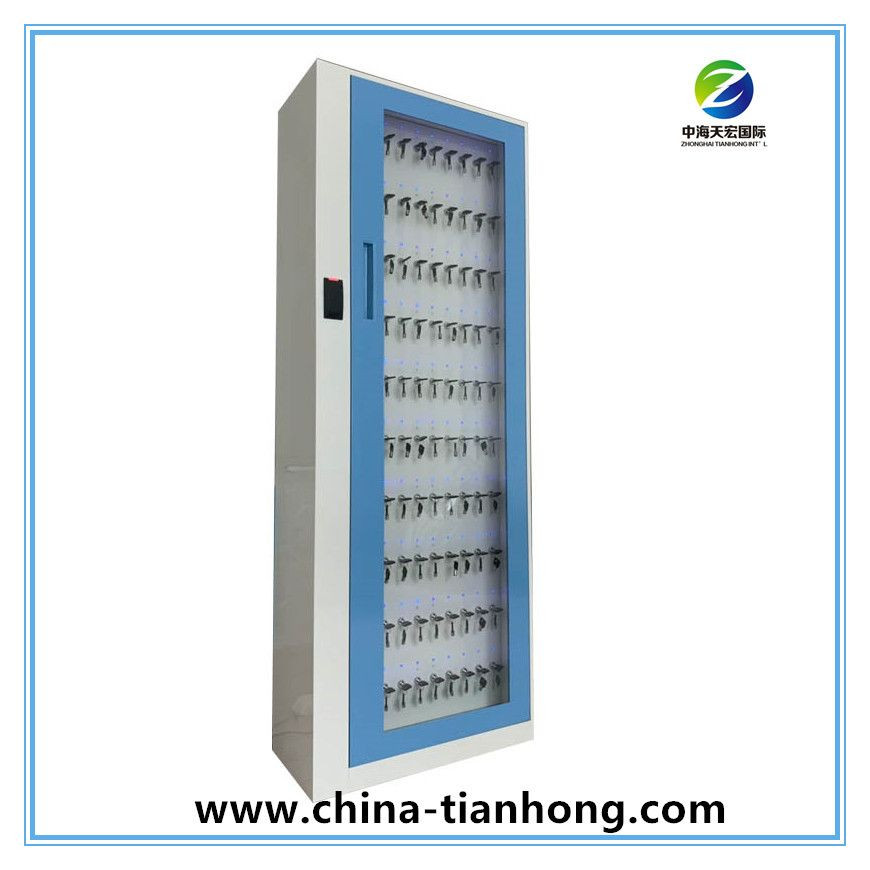 Intelligent Key Management Locker  TH-KML418