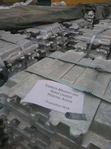 99.99% Aluminum wire/Bars Aluminum Ingot