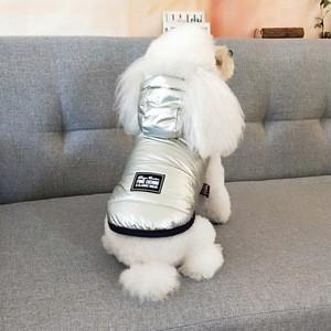 Amazon Hot Sale Accessories Pets Cloths Dog Hoodie Pet Clothes