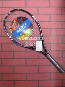 BAOTI best quality titanium tennis rackets wholesale