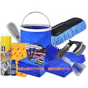 Car wash kit/car care kit/protable washing tool set