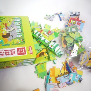Customized Educational 23pcs Jigsaw Puzzle for Kids Indoor Game